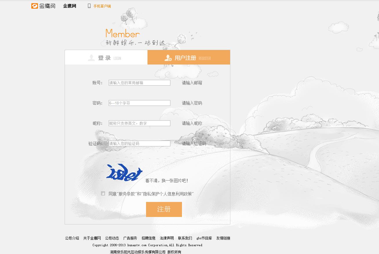 t93班html网页设计大赛