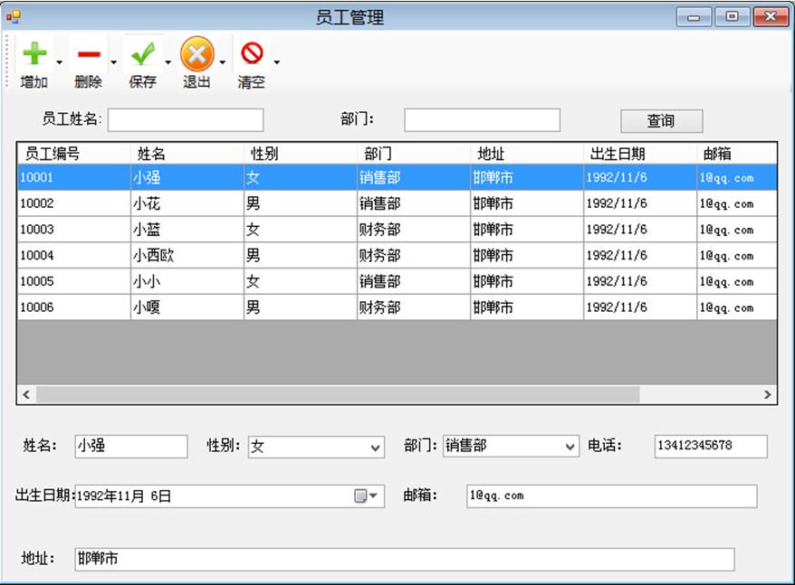 设计前台收银系统以及后台维护系统,        主要功能包括:管理界面图片